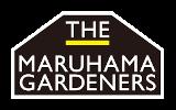 埼玉・熊谷 | 外構・エクステリアに関するニュース  ― THE MARUHAMA GARDENERS  ―