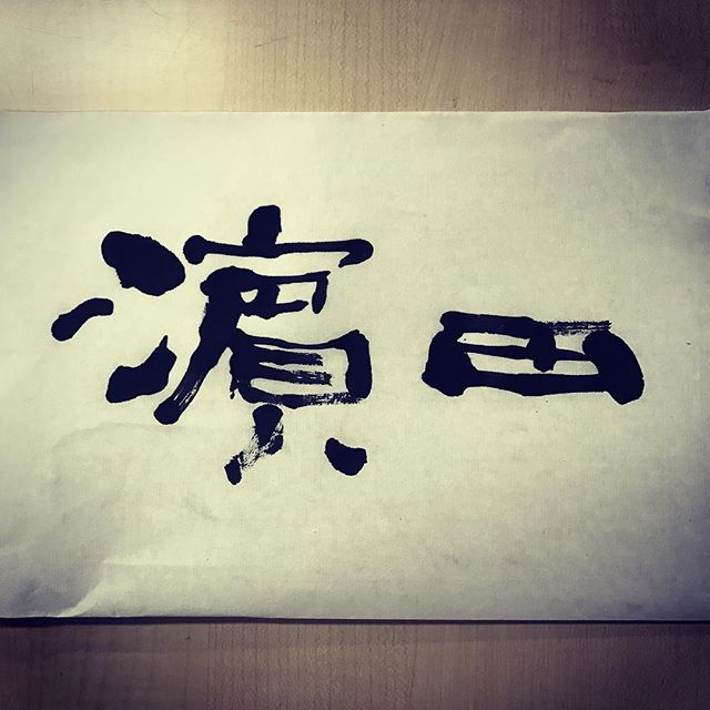 オリジナル表札作成@seihou12 #エクステリア#デザイン (Instagram)